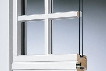 Design fenster von rekord qualit t seit 1919 - Fenster beschlagen zwischen den scheiben ...
